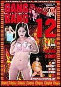 Gang Bang Angels 12 (71809.10)